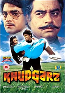 Watch free movie comedy Khudgarz India [Ultra]