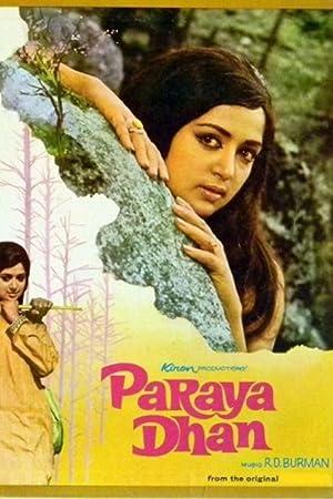 Rakesh Roshan Paraya Dhan Movie