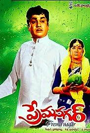 Download Prema Nagar (1971) Movie