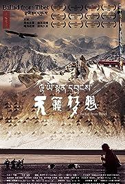 Tian Lai Meng Xiang Poster