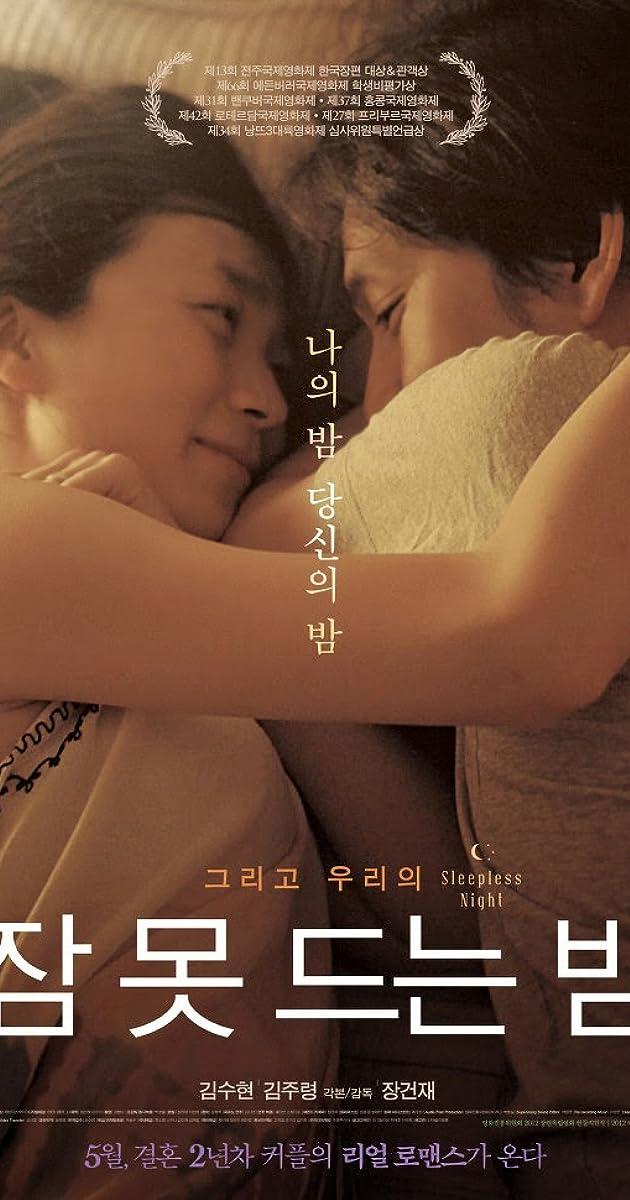 Image Jam-mot deun-eun bam