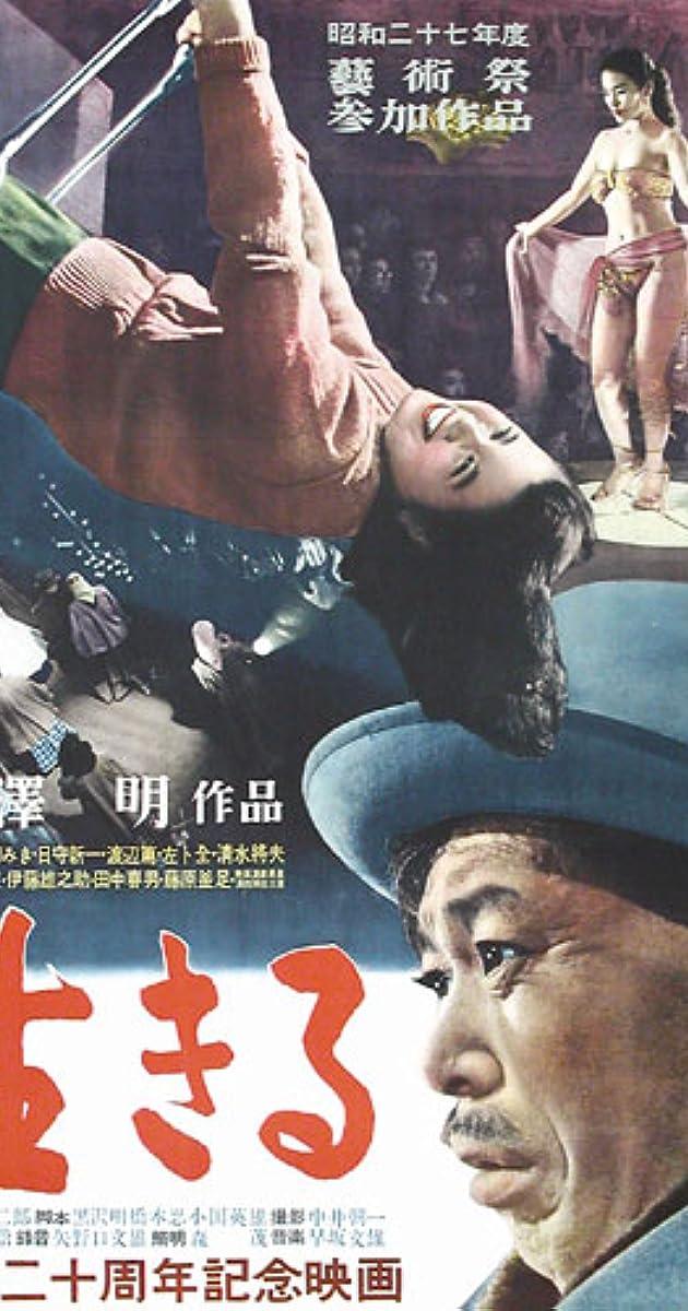 Watch Full HD Movie Ikiru (1952)