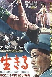 Ikiru (1952) 720p
