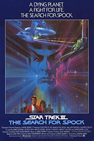 poster for Star Trek III: The Search for Spock