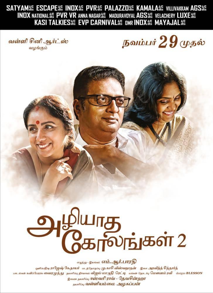 Azhiyatha Kolangal 2 (2019) Tamil Full Movie 450MB HDRip ESub Download