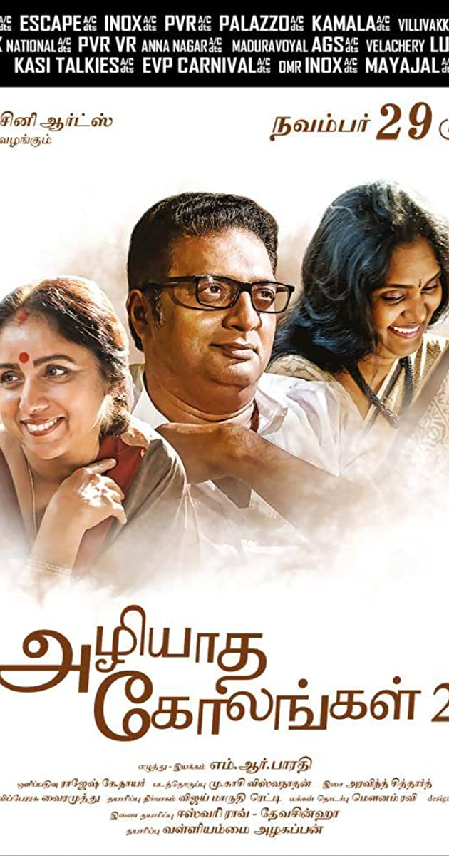 Azhiyatha Kolangal 2 Torrent Download