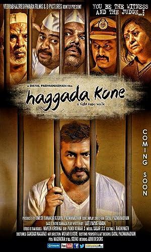 Haggada Kone: End of the Rope movie, song and  lyrics