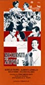Ricordati di Napoli (1958) Poster