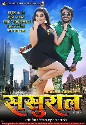 Sasural movie, song and  lyrics