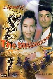 Legend of the Dragonslayer Sword () film en francais gratuit