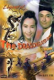 Legend of the Dragonslayer Sword Poster