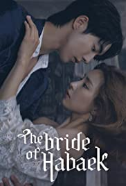 The Bride of Habaek Poster