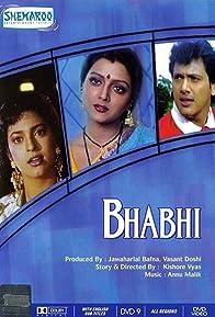 Primary photo for Bhabhi
