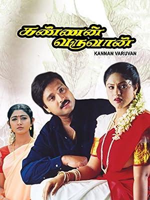 Kannan Varuvaan movie, song and  lyrics