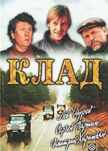 Movie trailer wmv downloads Klad Soviet Union [2160p]