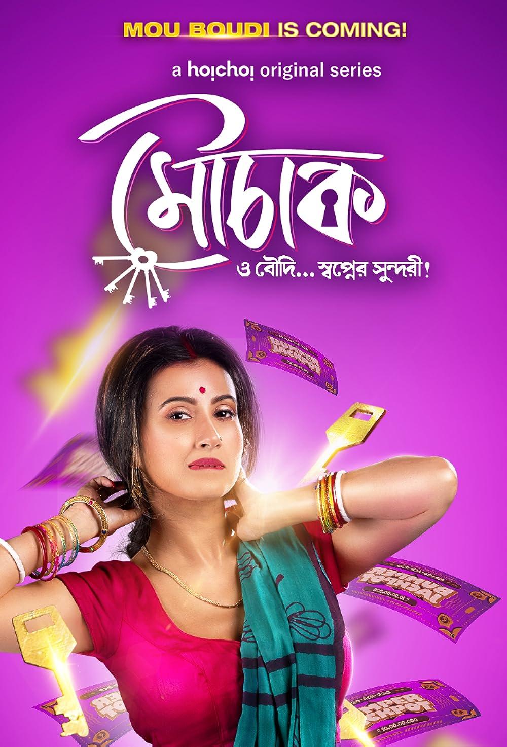 Mouchaak 2021 S01 Bengali Hoichoi Original Complete 720p WEB-DL 1.1GB