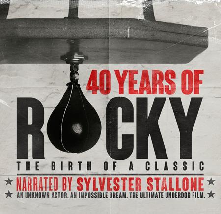 چهل سالگی راکی: تولد یک کلاسیک (مستند)