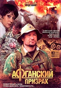 Afganskiy prizrak full movie download