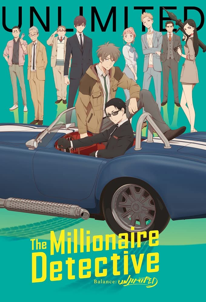 富豪刑事 Balance: UNLIMITED | awwrated | 你的 Netflix 避雷好幫手!