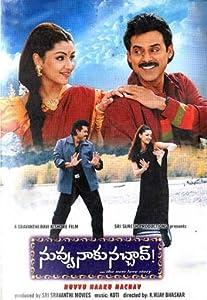 Movie subtitles download Nuvvu Naaku Nachchav by Kadiri Venkata Reddy [480x640]