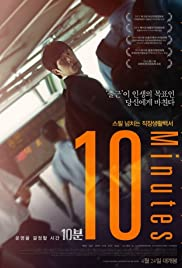 10 Minutes Poster