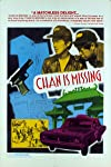 Chan Is Missing (1982)
