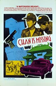 Psp free downloads movies Chan Is Missing [Full]