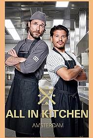 Javier Guzman and Geza Weisz in All in Kitchen (2016)