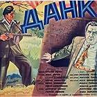 Danka (1952)