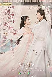 Feng Gui Si Shi Ge Poster