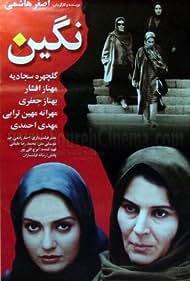 Negin (2002)