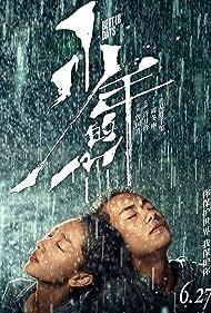 Jackson Yee and Dongyu Zhou in Shaonian de ni (2019)