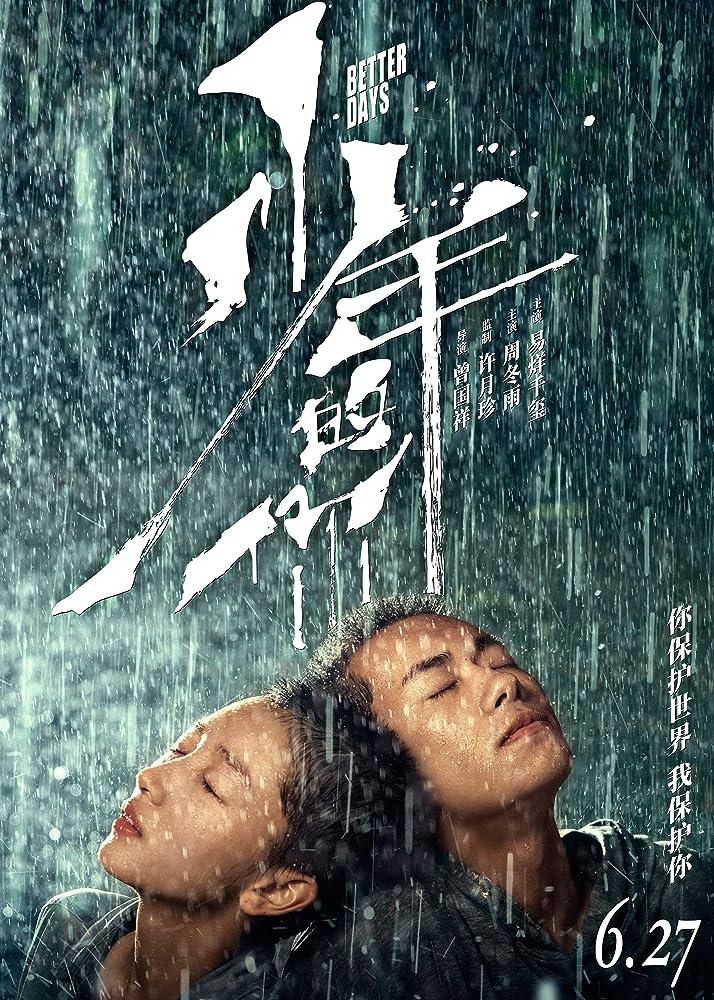 Jackson       Yee and Dongyu Zhou in Shao nian de ni (2019)