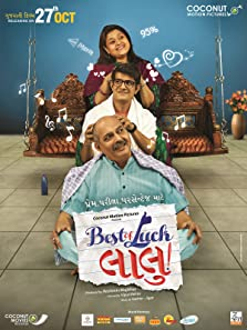 Best of Luck Laalu (2017)