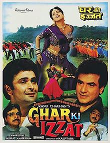 Ghar Ki Izzat movie, song and  lyrics