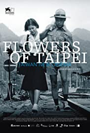 Flowers of Taipei: Taiwan New Cinema (2014) 720p