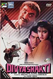 Divya Shakti (1993) Watch Full Movie Online Download thumbnail