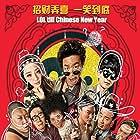 Tang ren jie tan an (2015)
