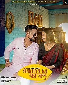 Ankhya Ka Kajal (2021 Video)