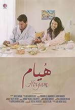 Hoyam