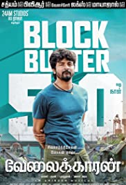 velaikkaran movie download 2017 tamilplay