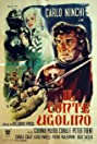 The Iron Swordsman (1949) Poster