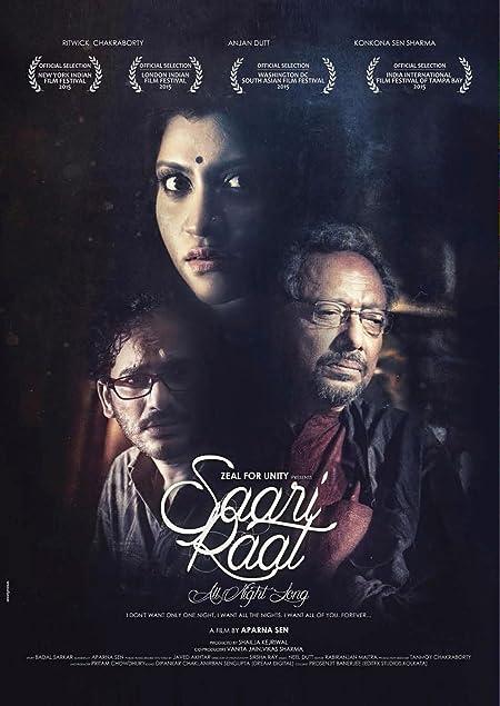 Saari Raat (2015) Hindi WEB-DL - 480P   720P   1080P - x264 - 150MB   550MB   1.8GB - Download & Watch Online  Movie Poster - mlsbd