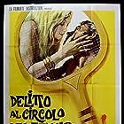Delitto al circolo del tennis (1969)
