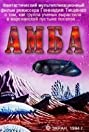 Amba - First Movie (1994) Poster
