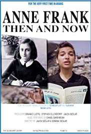 Anne Frank, Then and Now Poster