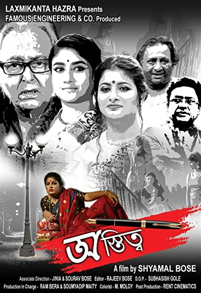 Astitwa (2021) Bengali WEB-DL x265 AAC 720P 700MB Download