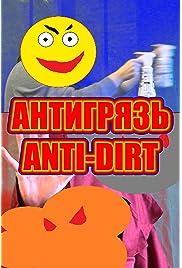 Anti-dirt