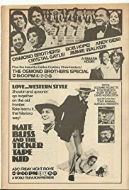 Kate Bliss and the Ticker Tape Kid Poster