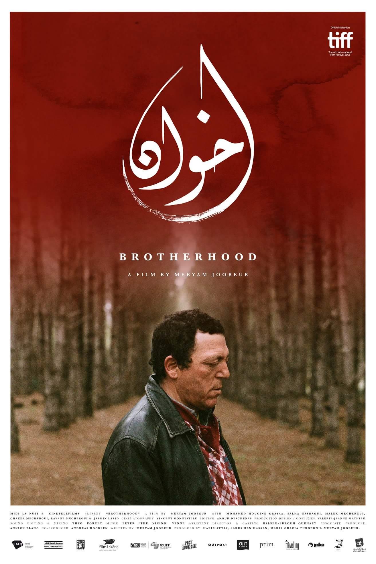 Image result for brotherhood short film